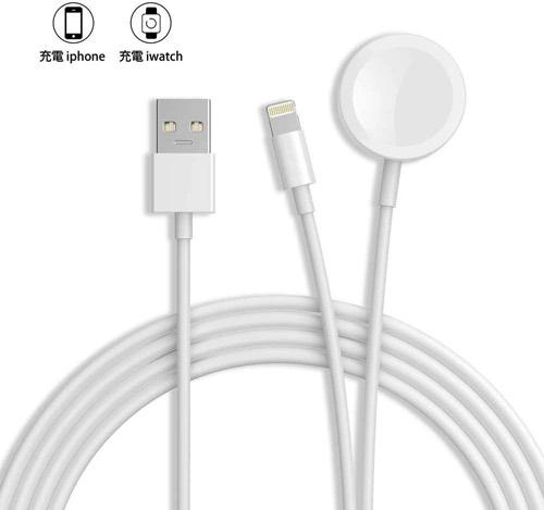 AppleWatchとiPhoneを充電できるケーブル